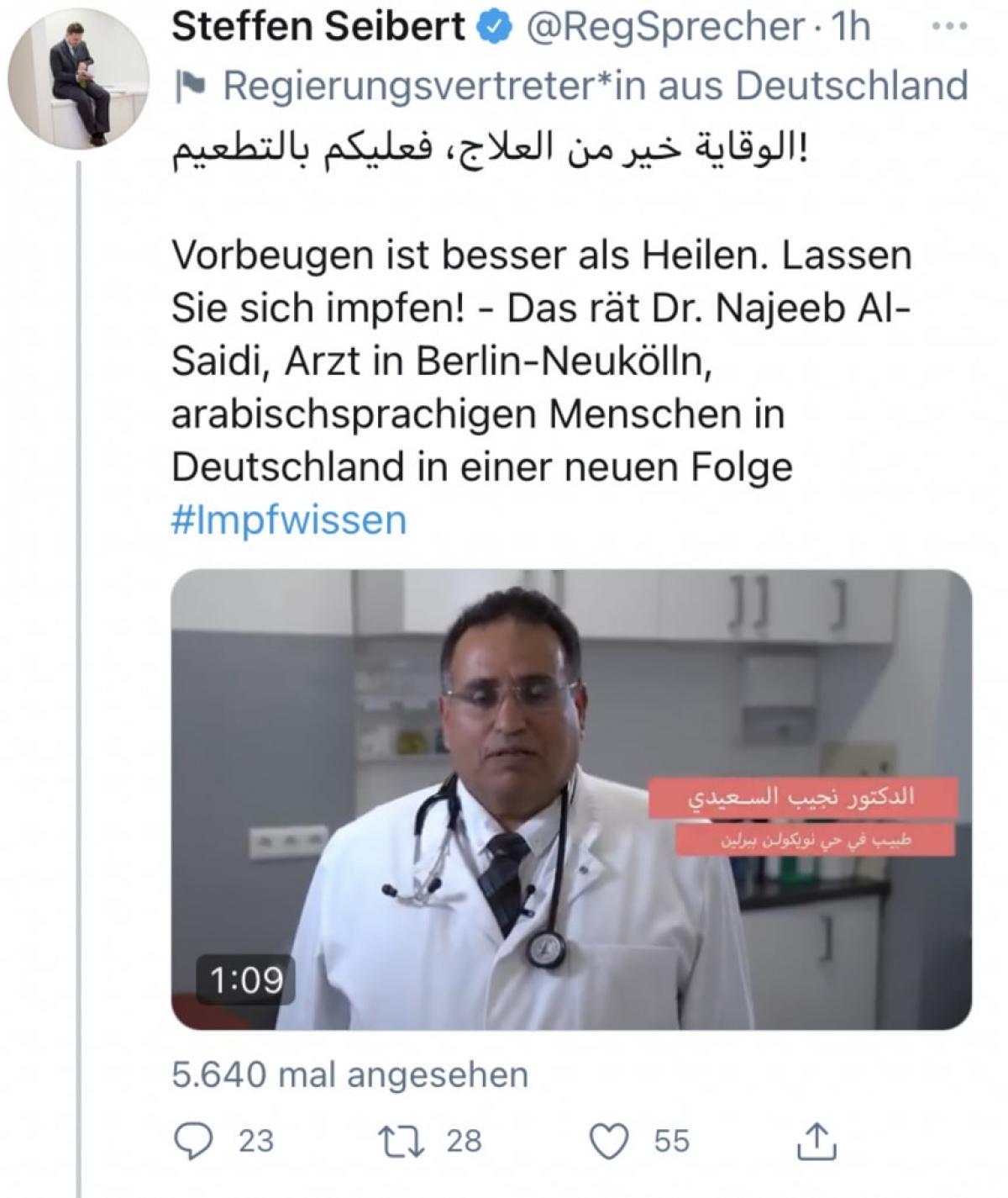 Aprócska malőr: a német kormány oltási kampányának egyik főszereplője iszlamista propagandát terjeszt, és a Hamász fegyveres terrorista ágát élteti