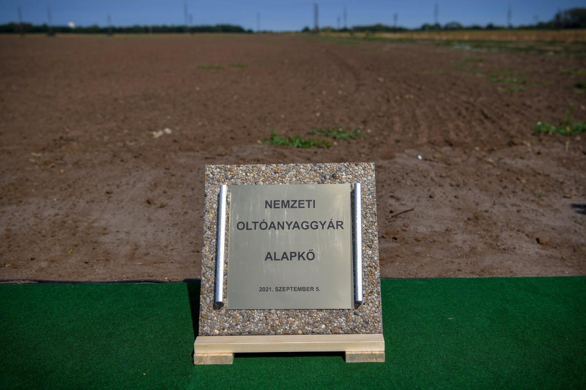 Vasárnap letették a Nemzeti Oltóanyaggyár alapkövét Debrecenben