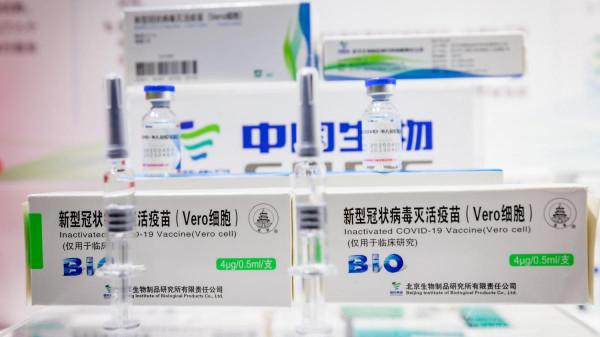 A Sinopharm bejelentette, hogy a béta és a delta variáns ellen is rendelkezik vakcinával